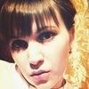 Ирина, 23, г.Лермонтов