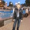 Сергей, 20, г.Ногинск