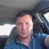 Alex, 45, г.Архангельск