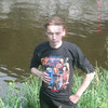 Александр Барашев, 28, г.Реж
