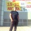 серж, 34, г.Серов