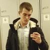 Влад, 23, г.Каменск-Уральский