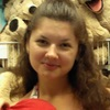 Анастасия, 23, г.Екатеринбург