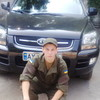 Александр, 24, г.Херсон