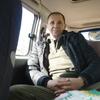 Эдвард, 48, г.Фокино