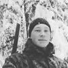 Имя, 24, г.Первоуральск