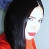 Таня, 39, г.Каменск-Уральский