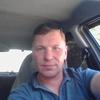 Alex, 43, г.Архангельск