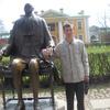 Михаил, 25, г.Оренбург