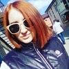 Наталья, 19, г.Краснодар