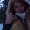 Татьяна, 33, г.Нижневартовск