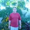 Эдуард, 46, г.Гатчина