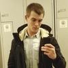 Влад, 21, г.Каменск-Уральский