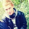 Евгений, 20, г.Вельск