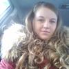 Кристи, 30, г.Екатеринбург