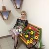 Людмила, 56, г.Тверь