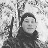 Имя, 26, г.Первоуральск