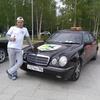Александр, 36, г.Нижневартовск