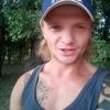 Виктор, 33, г.Кишинёв