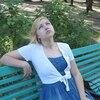 Таня, 22, г.Нижний Новгород