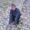 Андрей, 35, г.Стерлитамак