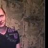 Михаил, 36, г.Узловая