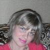 Нюта, 39, г.Воскресенск